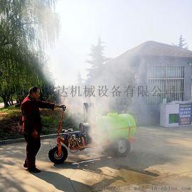 农田园林自走式风雾打药机 乘坐式三轮果园风送打药机
