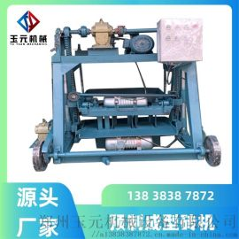 水渠预制成型机一次成型 移动式制砖机