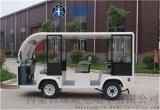包頭電動觀光車 八座 敞開式