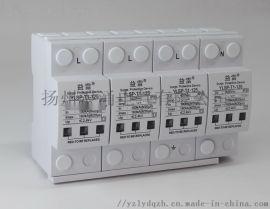 I類400V100KA浪涌保護器