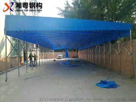 阳江厂家推拉遮阳棚汽车帆布活动推拉棚