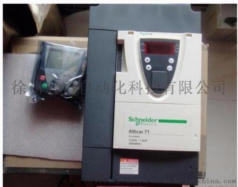 施耐德授权分销商供应低价ATV610/650/320/71/930变频器
