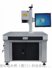 福建塑料激光焊接机 厦门塑料激光焊接机