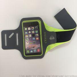 专业生产莱卡臂带运动手机套厂家