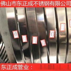珠海不鏽鋼扁條廠家,供應304不鏽鋼扁條現貨