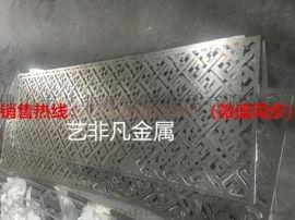 各场所装饰铝板雕刻屏风  双面雕刻工艺制作