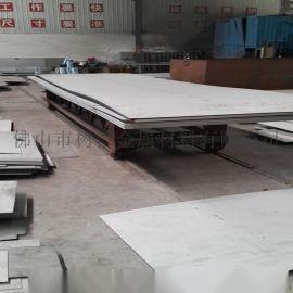 佛山304不锈钢板  不锈钢工业板