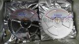 定做ESD防靜電鋁箔包裝袋 真空鋁膜防潮袋