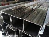 304不锈钢装饰方管 光亮不锈钢方管