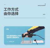 磁粉磁轭探伤机生产厂家及价格
