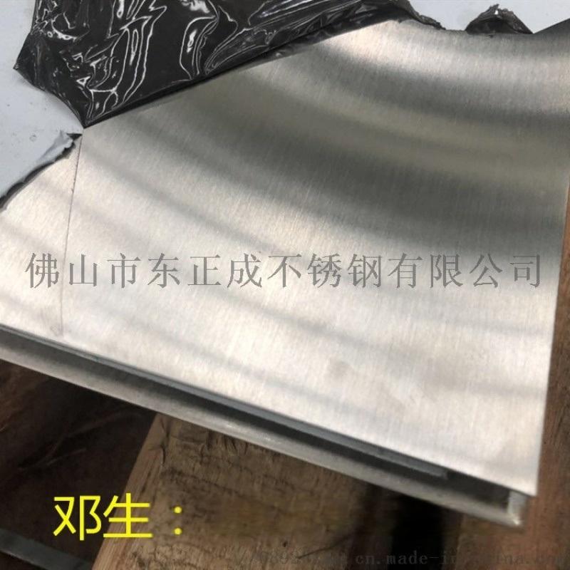 亞光304不鏽鋼板現貨1220*2440*1.0