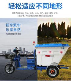 500L保洁电动三轮车 小型电垃圾清运车