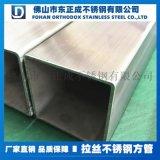 304不锈钢方管,厚壁高品质不锈钢方管
