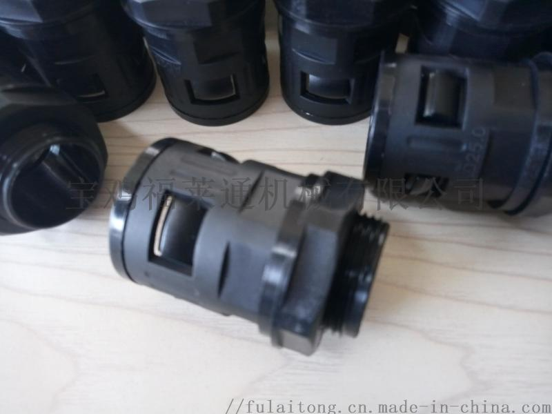 电缆保护管接头AD21.2尼龙