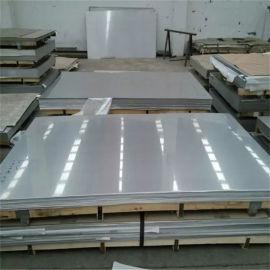 304不锈钢板现货  牡丹江耐热不锈钢