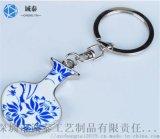 青花瓷鑰匙扣定製琺琅印刷金屬鑰匙扣