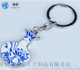 青花瓷钥匙扣定制珐琅印刷金属钥匙扣