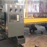 火焰直条切割机 氧气火焰切割机 数控直条切割机
