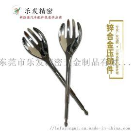 锌合金压铸餐具勺子叉子五金配件定制加工 高品质交期