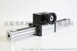 铝型材直线模组滑台厂家直销