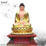 释迦摩尼佛像厂【豫莲花】如来佛祖佛像 西天佛祖塑像