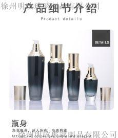 高檔玻璃瓶乳液瓶膏霜化妝品套裝瓶護膚品瓶小黑瓶
