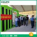 深圳科美斯工廠直銷水果專用真空預冷機