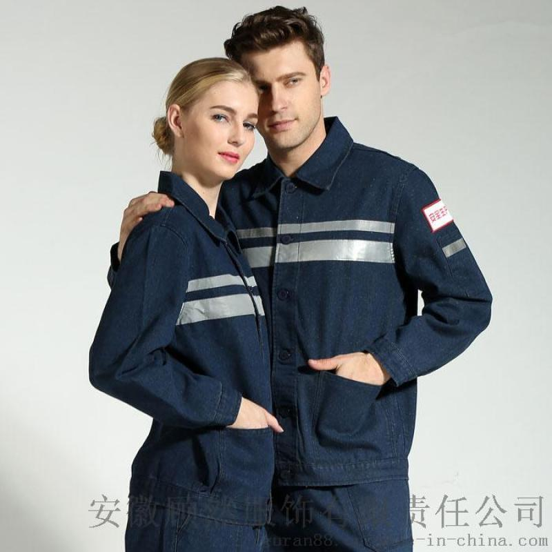 國家電網工作服定做,國家電網工作服加工-顧然服飾