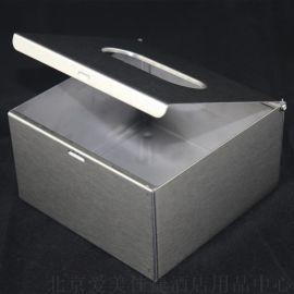 小抽纸盒、面巾纸取纸器小抽纸箱正方形