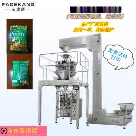 香脆薯片包装机 电子秤包装设备 芥末薯片包装机