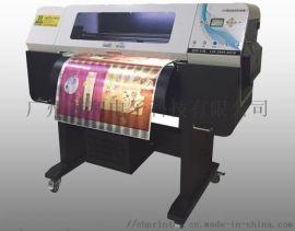 印刷当中的UV数码打样机作用大吗