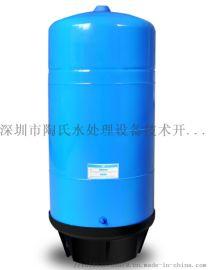 净水器厂家供应28g压力桶28加仑储水桶净水器配件