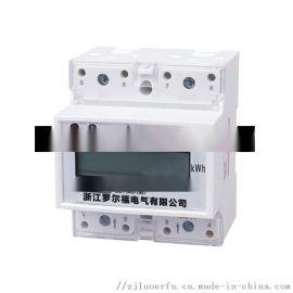 单相轨道式电表厂家  数字显示电表