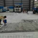 水泥坪起砂用什么处理剂好