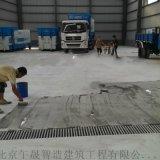 水泥坪起砂用什麼處理劑好