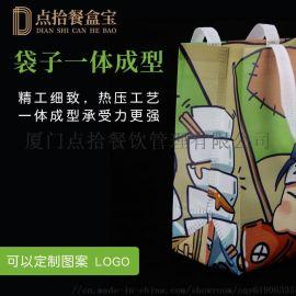浙江厂家专业定做覆膜无纺布外 袋,免费设计排版