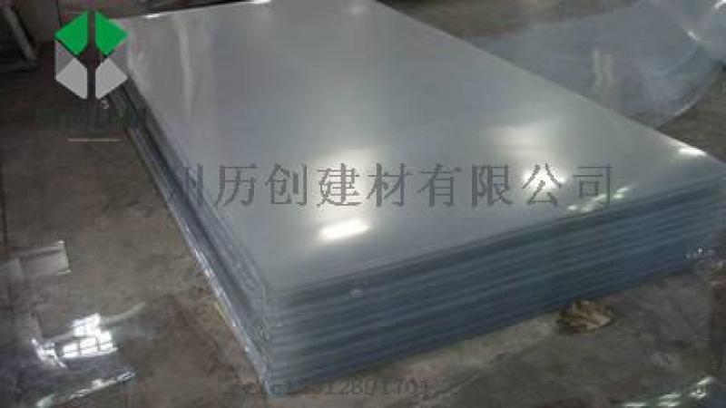 蘇州廠家  耐力板8mm 抗衝擊 隔音  可定製