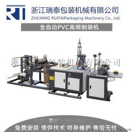 高频热合熔接机,透明pvc袋高频制袋机