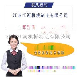 北京耐磨陶瓷复合管厂家[江苏江河机械]