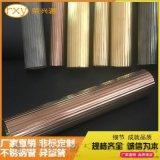 電鍍不鏽鋼異型不鏽鋼直紋管 ,玫瑰金鍍色直紋管