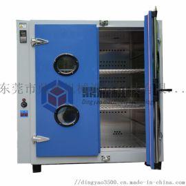 DY-1400A大型高温工业烤箱恒温烘箱鼓风干燥箱