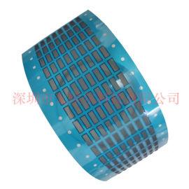 进口防尘防水耳机网布定制