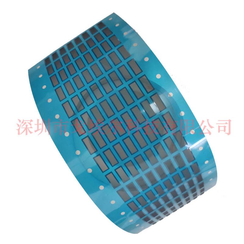 進口防塵防水耳機網布定製