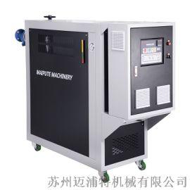 安徽塑胶行业模温机-导热油加热设备