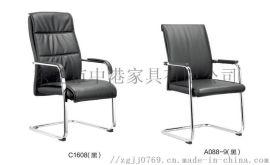 东莞办公家具厂家简约会议椅职员电脑椅弓形办公椅