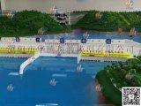 水利枢纽模型