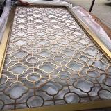 金屬拉絲鋁窗花 金色鋁窗花 古銅鋁窗花