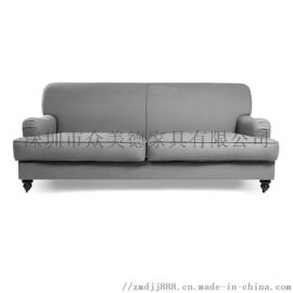 休闲布艺沙发定做,咖啡厅双人位沙发,深圳沙发制造厂