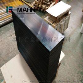 耐磨弹簧钢板1065 高弹性1065弹簧钢板