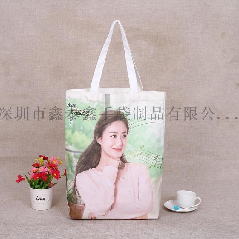 廠家直銷帆布棉布禮品袋